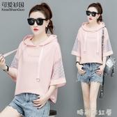 夏裝2020新款潮ins夏季t恤女短袖韓版寬鬆粉色網紗時尚連帽上衣「時尚彩紅屋」