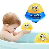 寶寶戲水玩具 水陸兩用電動自動感應噴水球 -JoyBaby