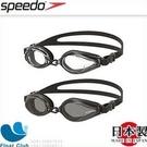 SPEEDO 游泳泳鏡 成人泳鏡 Edge 游泳配戴 日本製 防霧鏡片 抗UV 開發票 原價680元