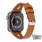 適用apple watch4/3/2/1蘋果手表iwatch錶帶皮質【小檸檬3C】
