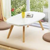 現代簡約實木飄窗桌小茶几北歐小戶型陽台榻榻米免運茶几桌子矮桌日式地台wy