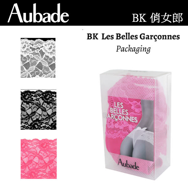 Aubade-俏女郎M蕾絲丁褲(桃紅)BK