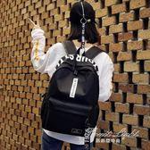 書包雙肩後背包後背包女韓版 中學生書包校園原宿ulzzang潮個性簡約百搭帆布背包 果果輕時尚