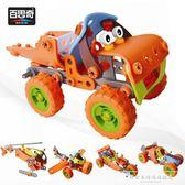 百思奇兒童拆裝玩具車擰螺絲可拆卸螺母拆裝組合工具配對軟體積木CY『韓女王』