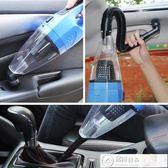 車內吸塵器 車載吸塵器無線車內汽車家用干濕兩用大功率充電式強力12V車用 居優佳品