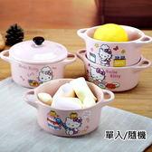 雙耳陶瓷碗 卡通造型 200ml 粉色 【金奇】