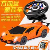 超大遙控車充電方向盤感應遙控汽車兒童玩具男孩玩具車電動漂移車 igo漾美眉韓衣