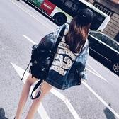 【限時下殺89折】牛仔外套女春秋裝好康推薦新品正韓學生bf原宿寬鬆嘻哈怪味少女上衣潮