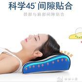 頸椎按摩器頸部腰部肩部背部多功能家用全身電動按摩枕頭靠墊 IGO 父親節下殺