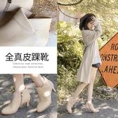 Ann'S瑪麗安-優雅側V顯瘦小羊皮低跟短靴-米白
