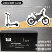 電動摩托車 充電器SW12V4A (60W) 鋰鐵電池/鉛酸電池 適用