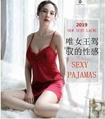 冰絲睡衣 吊帶睡裙冰絲女夏季性感帶胸墊可外穿薄款蕾絲誘惑騷情調真絲睡衣 618大促銷
