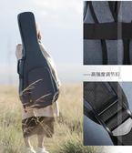 吉他包40寸41寸民謠女生韓版琴套加厚雙肩背包袋子個性男通用 挪威森林