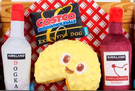 [COSCO代購] C1530250 BARK 寵物玩具好市多派對設計4入