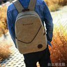 韓版 男雙肩書包 帆布包 學生書包 旅行包雙肩背包 女雙肩包