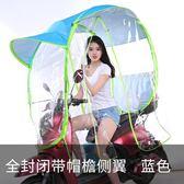 【雙11】加厚加大電摩電動車機車棚電摩篷遮陽防曬防塵防盜防雨棚車套免300