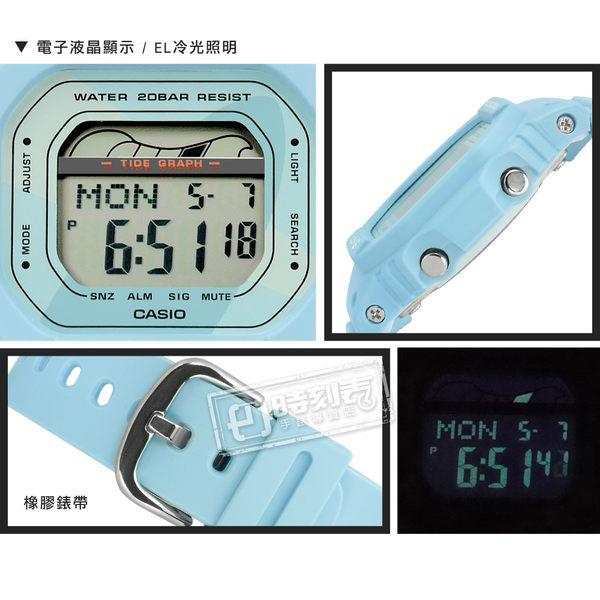 Baby-G CASIO / BLX-560-2 / 卡西歐 衝浪板造形 潮汐圖 計時碼錶  防水200米 電子 橡膠手錶 藍色 40mm