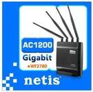 新竹【超人3C】netis WF2780 AC1200無線分享器 四支獨立天線 支援MOD功能 干擾低 訊號優化