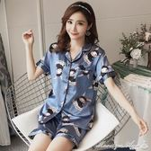 睡衣 冰絲睡衣女夏季卡通短袖真絲兩件套裝韓版清新學生寬鬆夏天家居服 瑪麗蓮安