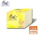 【南紡購物中心】春風單抽式抽取衛生紙250抽/48包/箱