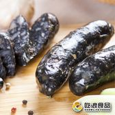 【吃浪食品】墨魚香腸 3包組(5條/包)