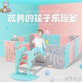 小霸龍兒童游戲圍欄寶寶防護欄家用安全柵欄嬰兒室內爬行墊學步欄QM    橙子精品