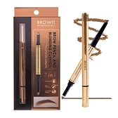 BROWIT貝奧莉 持久塑形2in1氣墊眉筆 #深棕色