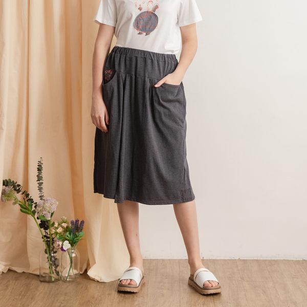 【衣大樂事】MIT口袋繡花仿裙寬褲
