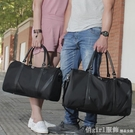 女單肩男士旅行包袋手提包大容量尼龍男出差短途行李包運動 開春特惠