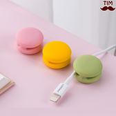 三入 顏色隨機 馬卡龍理線器 素色 甜點 防纏繞 理線器 通用