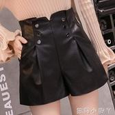 黑色短褲女秋冬季2020年新款潮ins皮褲子百搭高腰顯瘦打底褲外穿 蘿莉新品