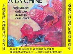 二手書博民逛書店De罕見Rome à la Chine:Sur les Rout