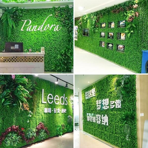 仿真草坪 綠植牆仿真植物牆裝飾室內背景花牆面塑料假草皮人造草坪陽臺門頭