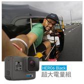 Gopro 忠欣 HERO 6 Black 運動攝影機-超大電池組 CHDHX-601 公司貨 [易遨遊]