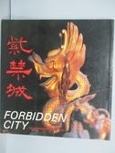 【書寶二手書T2/藝術_PHT】紫禁城FORBIDDEN CITY