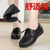 肯德基工作鞋秋媽媽單鞋平底防滑中老年軟底上班鞋黑色女皮鞋 雙十二全館免運