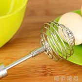 打蛋器 304不銹鋼創意彈簧式手動打蛋器 奶油和面攪拌棒 螺旋攪拌打蛋器   唯伊時尚