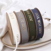 綢帶 絲帶 綢帶莫蘭迪色禮品禮盒包裝裝飾彩帶蛋糕烘培綁帶diy手工材料絲帶