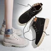 短靴馬丁靴女短靴新款秋冬季韓版百搭機車靴英倫風復古沙漠女靴子 易家樂