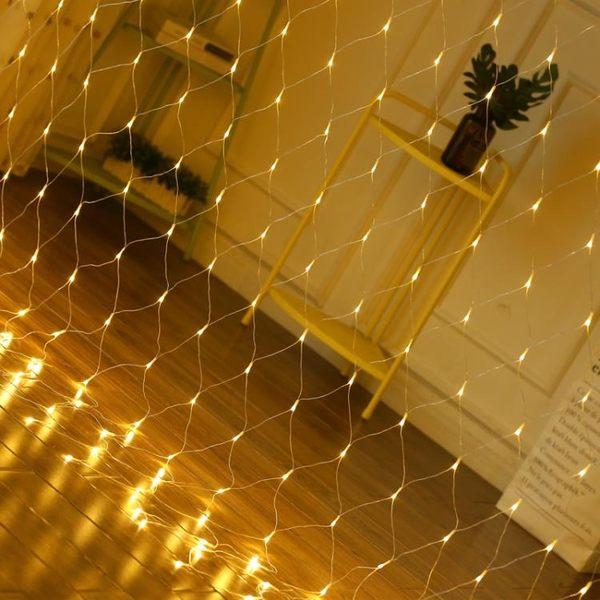 LED網燈彩燈閃燈串燈 網狀滿天星星圣誕節日裝飾戶外防水漁網燈限時八九折