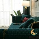 墨綠冬季防滑套罩巾毛絨沙發墊坐墊蓋布四季通用【創世紀生活館】