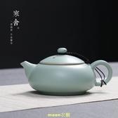 汝窯茶壺陶瓷單壺套裝家用小茶壺汝瓷功夫茶具小罐茶泡茶壺西 快速出貨