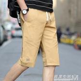 短褲男士褲子夏季休閒寬鬆五分褲大碼工裝短褲潮牌七分褲男沙灘褲 遇见生活