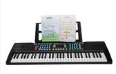 電子琴兒童初學61鍵鋼琴鍵寶寶3-6-12歲早教益智音樂玩具 ATF安妮塔小舖