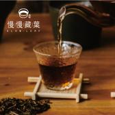 慢慢藏葉-日本靜岡-焙茶【立體茶包7入/袋】【自然農法栽植】【低咖啡因推薦】