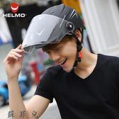 安全帽通用機車頭盔男女防曬夏季輕便電瓶夏天全盔防紫外線
