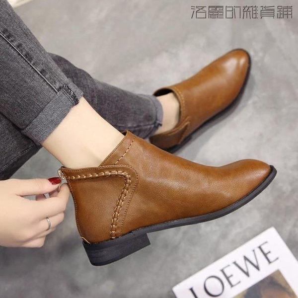 馬丁靴女短靴平底踝靴靴子及裸靴【洛麗的雜貨鋪】