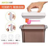 奶粉罐 安扣ANKOU寶寶奶粉罐密封罐防潮便攜奶粉盒大容量 新年鉅惠