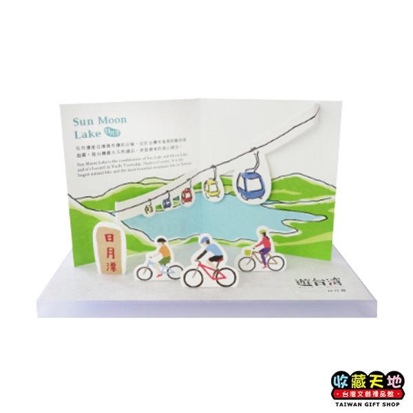 【收藏天地】遊台灣立體明信片*九份∕ 送禮 旅遊紀念