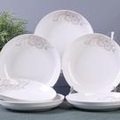 盤子 陶瓷菜盤套裝餐具組合水果盤家用圓形可愛小吃餃子菜碟子【快速出貨八折下殺】